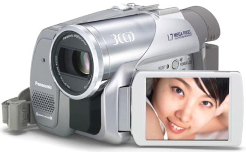 Panasonic NV-GS75EG-S
