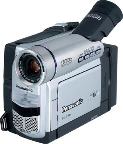 Panasonic NV-DS60EG