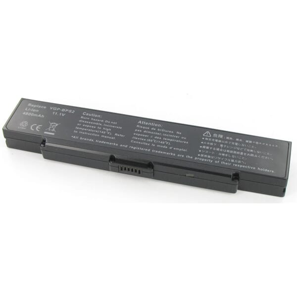 Yanec Laptop Akku Schwarz 10.8V 5200mAh