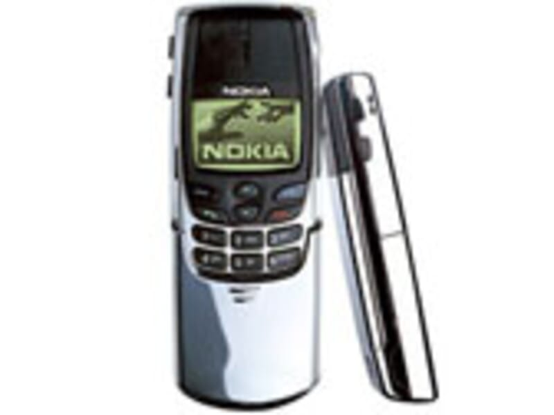 Bosch Kühlschrank Classic Edition Ersatzteile : Nokia 8810 ersatzteile und zubehör twindis