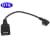 Jibi USB Datenkabel OTG für Samsung Mikro USB
