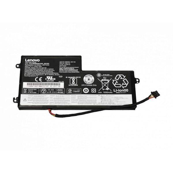 Lenovo Battery 24Wh 2000mAh - Twindis