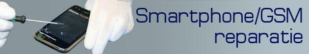 ReplaceDirect.nl vervangt supersnel uw defecte PDA, GSM of GPS scherm